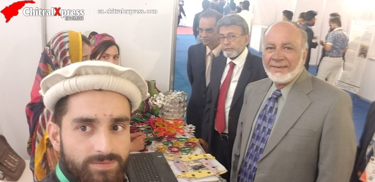 Chitral Varsity Students Participate in National Project Competition 2020